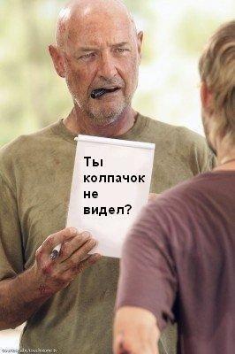 http://cs202.vkontakte.ru/u13292450/29425048/x_98066a69.jpg