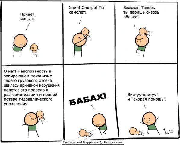 http://cs202.vkontakte.ru/u13292450/29425048/x_bf8915d0.jpg